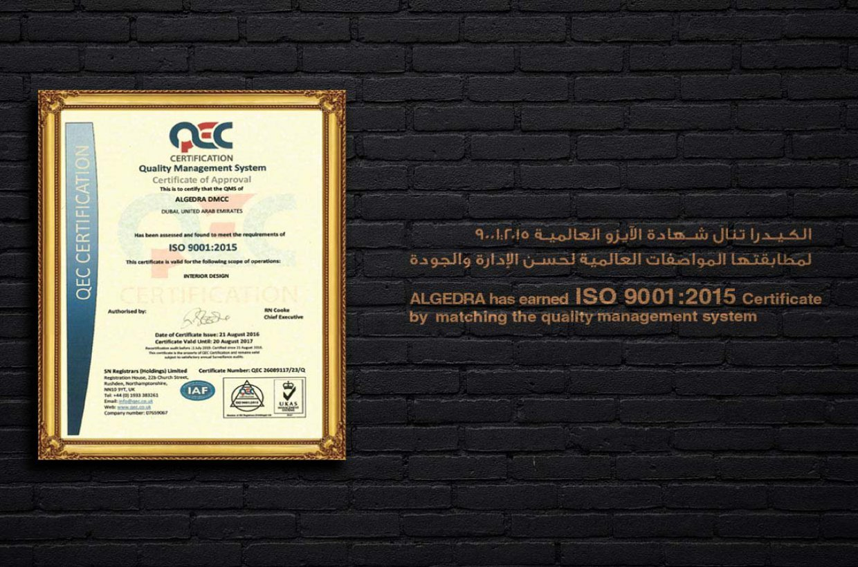 ALGEDRA GLOBAL ISO CERTIFICATION