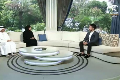 Eng. Tareq Skaik Interview with Sharjah TV Channel